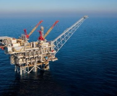 Israel Gas and Oil Industry